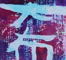 Aubrey-Chinese Sticker