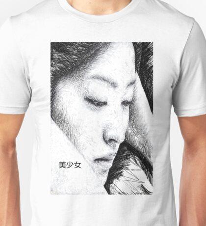 Beautiful Girl Unisex T-Shirt
