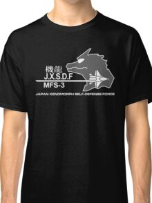 JXSDF Japanese Xenomorph Self-Defense Force GODZILLA VS MECHAGODZILLA Japan Movie  Classic T-Shirt