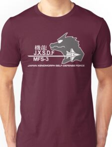JXSDF Japanese Xenomorph Self-Defense Force GODZILLA VS MECHAGODZILLA Japan Movie  Unisex T-Shirt