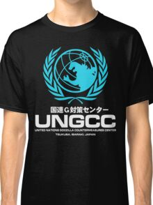 UNGCC GODZILLA VS MECHAGODZILLA Japanese Movie United Nations Godzilla Countermeasures Center JXSDF Classic T-Shirt
