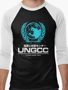 UNGCC GODZILLA VS MECHAGODZILLA Japanese Movie United Nations Godzilla Countermeasures Center JXSDF Men's Baseball ¾ T-Shirt