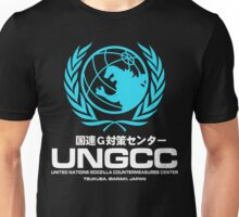 UNGCC GODZILLA VS MECHAGODZILLA Japanese Movie United Nations Godzilla Countermeasures Center JXSDF Unisex T-Shirt