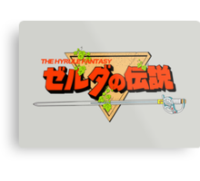 The Legend of Zelda Logo Japanese Metal Print