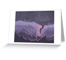 Aurora 2 Greeting Card