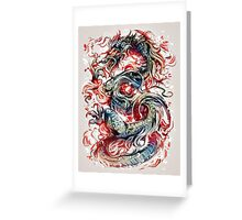 Dragon Greeting Card