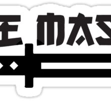 code master programming sword design Sticker