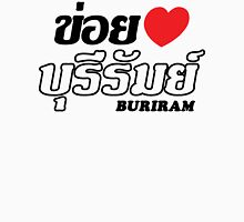 I Heart (Love) Buriram, Isaan, Thailand Tank Top