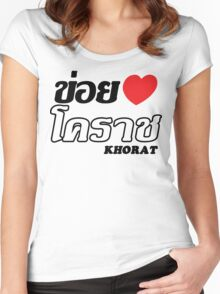 I Heart (Love) Khorat, Isaan, Thailand Women's Fitted Scoop T-Shirt