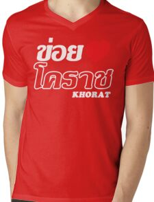 I Heart (Love) Khorat, Isaan, Thailand Mens V-Neck T-Shirt