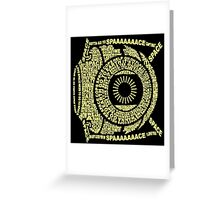 Space core: quote core Greeting Card