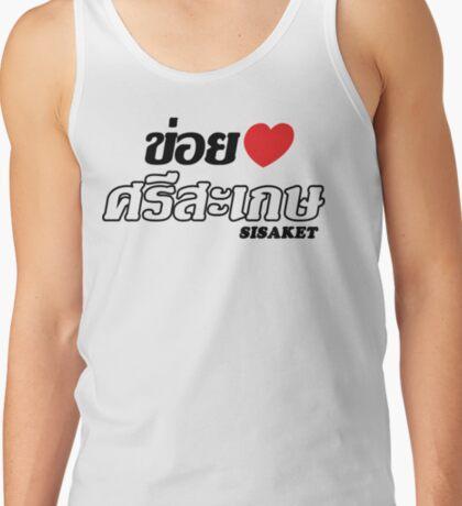 I Heart (Love) Sisaket, Isaan, Thailand Tank Top