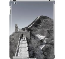 Great Wall iPad Case/Skin