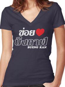 I Heart (Love) Bueng Kan, Isaan, Thailand  Women's Fitted V-Neck T-Shirt