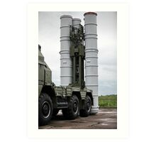 mobile missile launcher Art Print