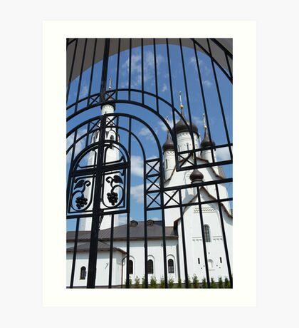 church fence Art Print