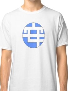 Donut Hole - Rin Classic T-Shirt
