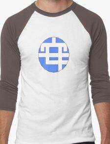 Donut Hole - Rin Men's Baseball ¾ T-Shirt