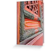 Red Dragon Door Greeting Card