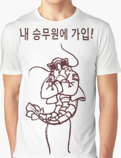 single serving of gang shrimp Graphic T-Shirt