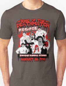 IWA King of the Deathmatch Unisex T-Shirt