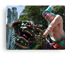 Chinese Mythology in Sculpture Canvas Print