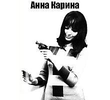 Soviet Anna Photographic Print