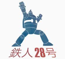 Tetsujin 28-go! Kids Tee