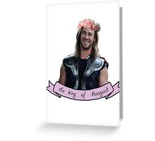 Thor, the king of ASSgard Greeting Card