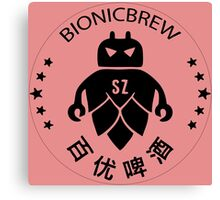 Bionic Brew Chinese Brewery Robot Beer Canvas Print