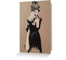 Breakfast at Tiffany's Audrey Hepburn Drawing Greeting Card