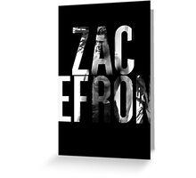 Zac Efron Greeting Card