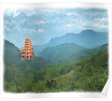 TAIWANESE TEMPLE Poster