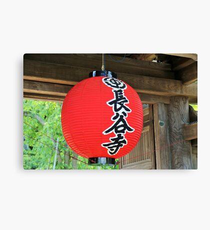 Japanese Red Paper Lantern Canvas Print