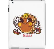 OHAYO Pancake iPad Case/Skin