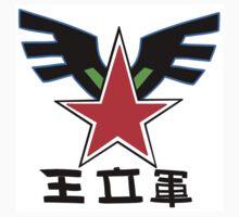 Wang Lijun!! by brokestrider