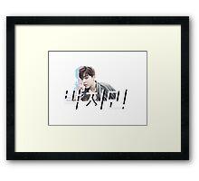 BTS Framed Print