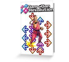 Dan Dan Revolution! Greeting Card