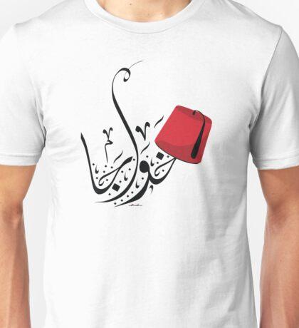 Arabic Calligraphy - Khawaja #A025 Unisex T-Shirt