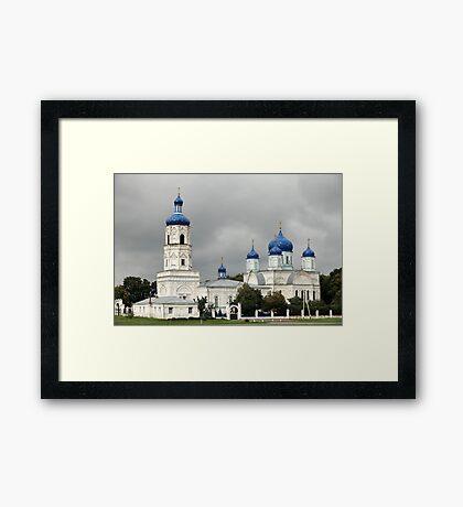 stars on blue church domes Framed Print