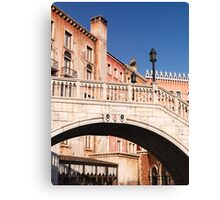 Arched bridge Venetian architecture details art photo print Canvas Print