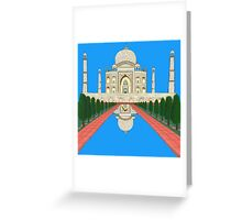 A Still Day in Agra (blue) Greeting Card