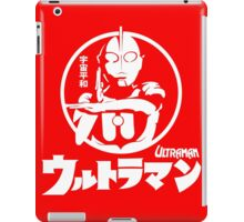CLASSIC ULTRAMAN JAPAN SUPERHERO TOKUSATSU  iPad Case/Skin