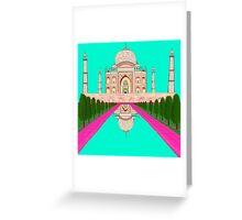 A Still Day in Agra (Aqua) Greeting Card