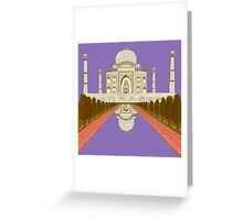 A Still Day in Agra (purple) Greeting Card