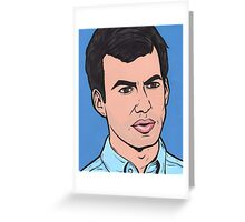 Nathan For You Greeting Card