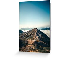 Mountains in the background XXII Greeting Card