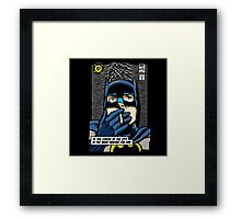 The Night Waiting For You Framed Print