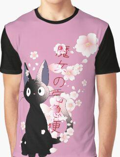 Jiji Graphic T-Shirt