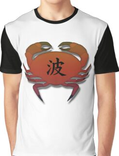 Japanese, Crab design  Graphic T-Shirt